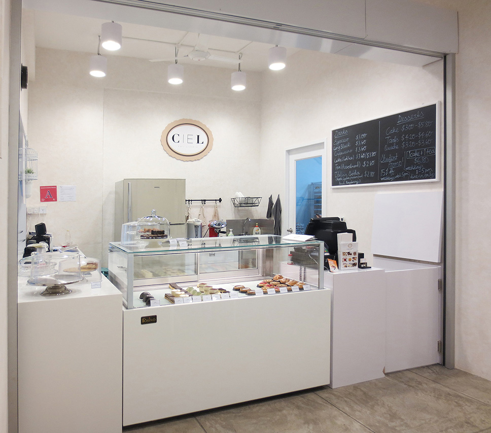 Ciel Patisserie - Hougang Ave 1